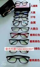 自然莎眼镜怎么做代理呀?需要什么条件吗?坑人吗?