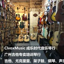 广州哪里有GretschEnergy能量架子鼓专卖,成乐时代音乐图片