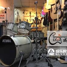 广州哪里学爵士鼓好,专业打击乐培训教学,成乐时代琴行图片