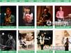 广州专业乐器音乐培训琴行,通俗流行声乐唱歌一对一培训班