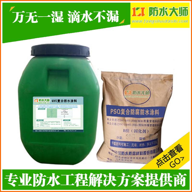 惠州橡胶沥青防水涂料