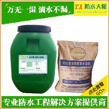 河南防水剂涂料那里便宜,新乡橡胶沥青防水涂料产地电话135-8149-4009