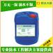纳米结晶防水涂料厂家电话135-8149-4009西安那里有复合防水涂料批发代理