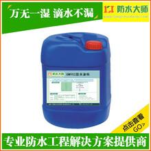 湖北防水剂涂料厂家直销,湖北武汉SPU防水涂料生产厂家电话135-8149-40