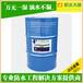 SPU防水涂料价格便宜,长春那里有PB-2防水材料厂家