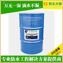 云南非固化防水涂料公司电话,临沧水泥基防水涂料厂家电话135-8149-4009