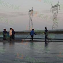 管道防水公司电话135-8149-4009赣州污水池补漏特价批发