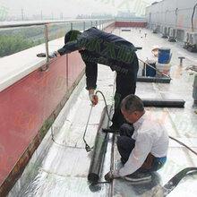 水池防水公司电话,昭通那里有人防工程防水厂家图片