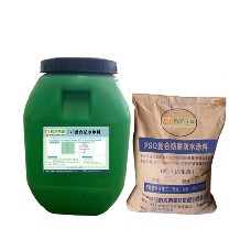 防水剂涂料,咸宁防水剂涂料,防水剂涂料厂家电话,防水剂涂料价格