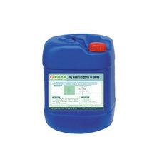 海南通用型防水涂料价格低,保亭那里有911防水涂料厂家电话135-8149-40图片