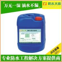 四川简阳防水剂涂料厂家电话135-8149-4009路桥防水涂料特价批发