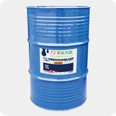 防水剂涂料,济宁防水剂涂料,水剂涂料厂家销售电话,防水剂涂料价格