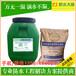 內蒙古阿拉善盟FB瀝青防水層材料經銷商-生產FB瀝青防水層材料