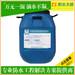 防水大师污水厂环氧基硅烷浸渍剂开平联系电话