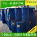 武義縣防水大師AMP100反應型防水涂料包施工價格