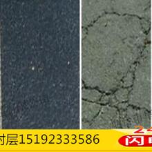 吉林松原沥青路面功能复原剂翻新老旧沥青路图片