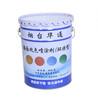 北京彩色防滑路面涂料施工简单又耐用