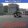 山东滨州轨道填充冷补沥青砂罐底防腐也能用