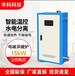 豐科新款15kW電磁變頻采暖爐