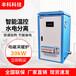 豐科新款30kW電磁變頻采暖爐