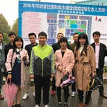 郑州建筑八大员报名考证培训