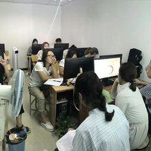 郑州办公自动化培训