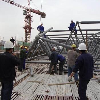 广西省南宁市东方网架工程有限公司专业设计制造安装各种螺栓球网架、焊接球网架工程