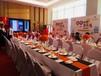 深圳寶安上門做寶寶滿月百日宴周歲宴的酒店