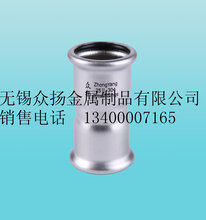 304薄壁不锈钢水管,管件