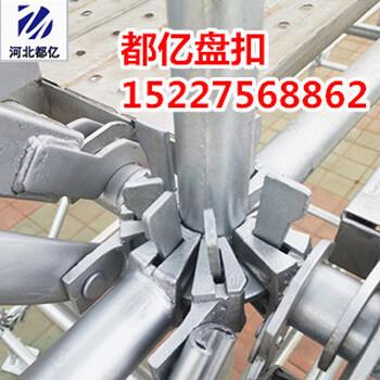 盘扣式脚手架搭建的质量检查验收-上海知名脚手架厂家都亿脚手架