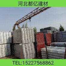 盤扣式鋼管支架暨盤扣式腳手架附屬件商家技術名稱2圖片
