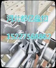 长沙轮盘式脚手架价格、盘扣式脚手架热镀锌、轮扣式脚手架厂家图片