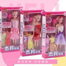 精美礼服换装洋娃娃可爱小女孩玩具礼盒装创意梦幻生日礼物厂家