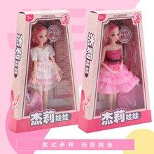 厂家直销新款小女孩过家家生日玩具儿童创意洋娃娃套装大礼盒