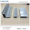 厂家直销橱柜瓷砖柜体型材陶瓷柜体型材批发铝合金瓷砖柜体