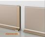铝合金地脚线型材4公分6公分8公分10公分地脚线型材批发