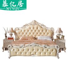 欧式1.8米双人床公主床家具主卧全实木床经济型现代简约雕花皮床