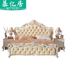 欧式1.8米双人床公主床家具主卧全实木床经济型现代简约雕花皮床图片