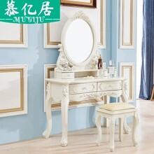 欧式梳妆台化妆桌化妆柜迷你实木影楼化妆台卧室多功能公主小户型