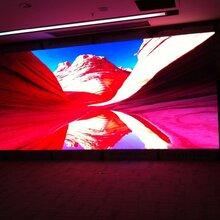 重庆酒店学校医院led显示屏安装