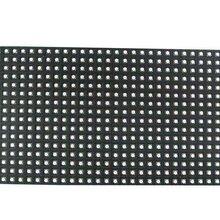 强力巨彩P1.839高密度LED显示屏小间距显示屏室内全彩屏