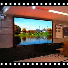 四川广元LED显示屏安装(小间距全彩)