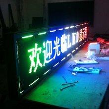 乐山、眉山LED显示屏安装维修