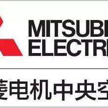 三菱电机中央空调价格-洛阳中央空调安装