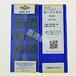 株洲鉆石數控車削刀具CCMT120408-HRYBC252黑色涂層車床車刀片