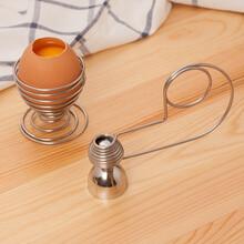 糯米切蛋刀Φ25mm小口鸡鸭鹅蛋壳开壳器美食厨具