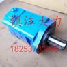 镇江大力BMS30-160BMT50-200罐车混凝土搅拌马达