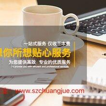 美国7月降息预期深圳的工商财税代理转让一家前海基金管理