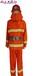 貴州消防器材供應貴州地區消防員97滅火防護服等消防防護設備