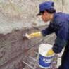 安庆聚合物水泥防水涂